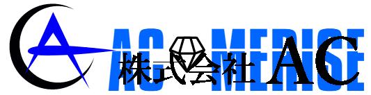 株式会社AC(エーシー)